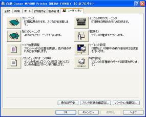 20111107_3