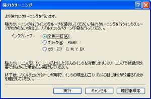 20111107_4